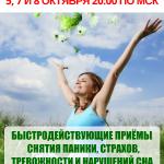 БАНЕР ЧЁТКИЕ БУКВЫ
